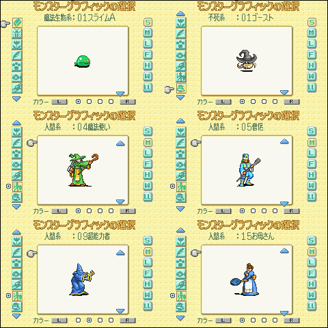 http://www.lakupo.com/stuff/rpg_maker_advance_ripoff.png